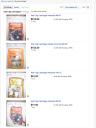 Alamogordo Atari Ebay Bids
