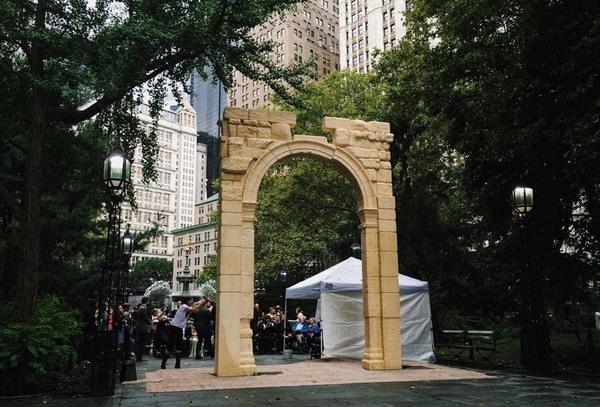 palmyra arch
